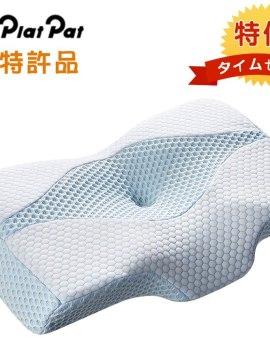 【🇯🇵日本製造 MyeFoam專利設計健康枕頭】