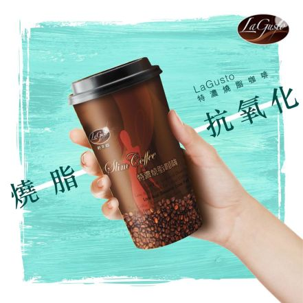 La Gusto Slim Coffee
