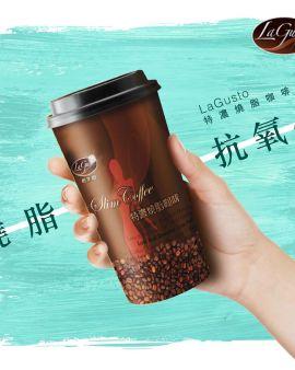 【 🇲🇾馬來西亞進口 La Gusto Slim Coffee(特濃燒脂咖啡☕)】