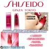 Shiseido激活肌膚免疫力精華