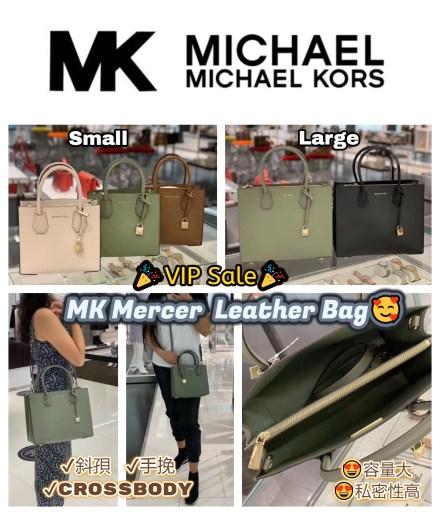 MICHAEL KORS Mercer Leather Bag