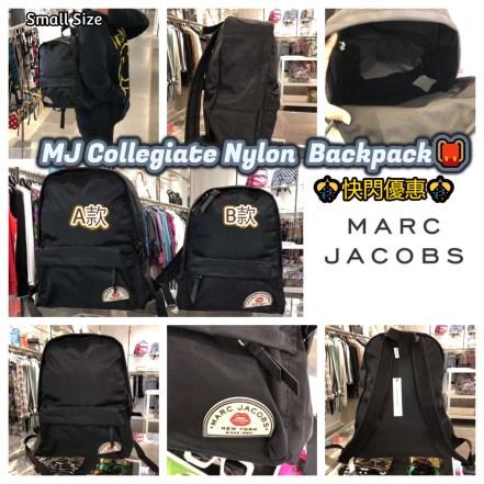 Marc Jacobs Collegiate Nylon Backpack