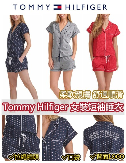Tommy Hilfiger 睡衣