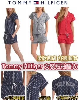 【🇺🇸美國進口 Tommy Hilfiger 女裝短袖睡衣】