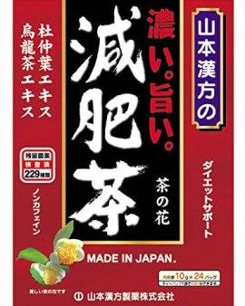 【🇯🇵日本出口  山本漢方~濃厚美味減肥茶☕(24包)】