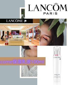【Lancome 保濕乳液 100ml】