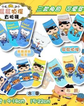 【台灣 正版授權 童襪 屁屁偵探團直板襪 13款/組】K2605202105