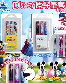 【🇺🇸美國進口 Disney原子筆套裝(1Set3Pack)】 E1606202101