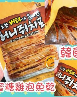 【🇰🇷韓國 天下壯士-蜂蜜燒雞泡魚乾】K1506202104
