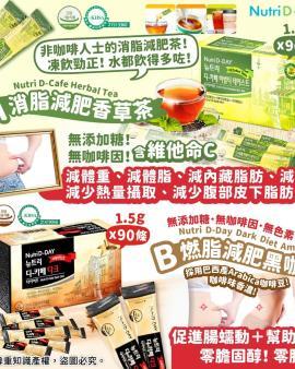【韓國Nutri D-Day消脂減肥飲品】K0306202104