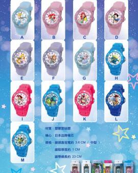 【🇹🇼台灣製 – Disney 馬卡龍色系列兒童卡通手錶】K0507202101