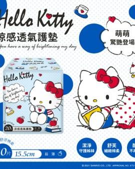 【🇹🇼台灣 正版授權 Hello Kitty 涼衛生棉】K2010202103
