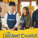 The Uncanny Counter Season 1 Episode 5 & 6 [Full Mp4]