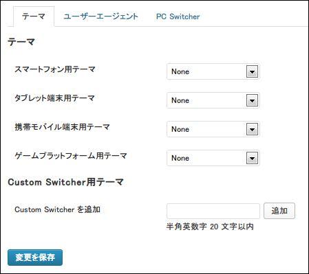 Multi Device Switcher-1