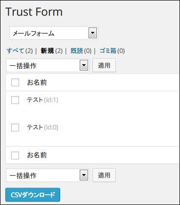 rust Form-7