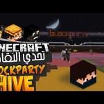 Minecraft BlockParty – ماين كرافت بارتي : تحدي النقاط