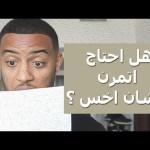 نزلت ١٠ كيلو في ٣ اسابيع !! | هل احتاج اتمرن عشان اخس ؟