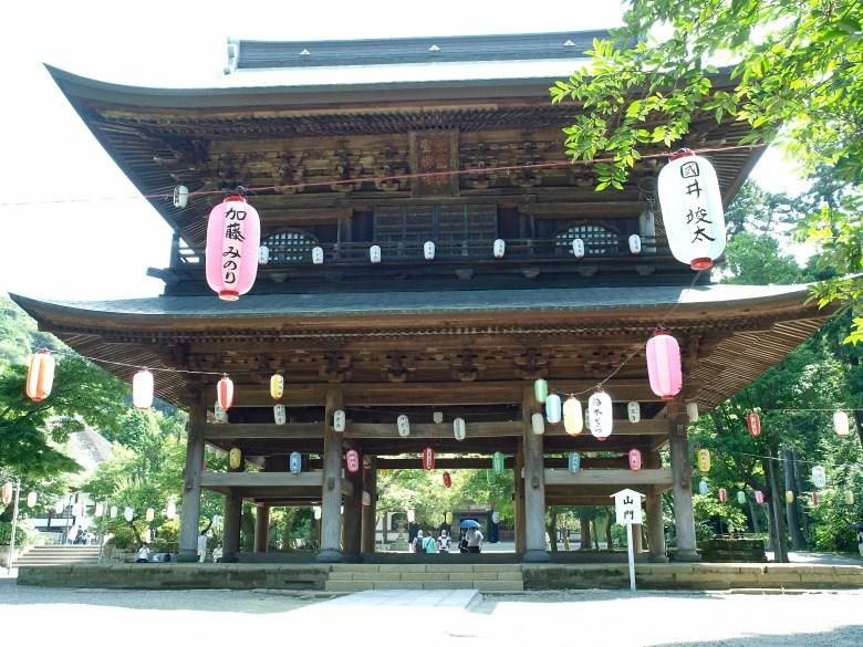 kamakura_engakuji-gate