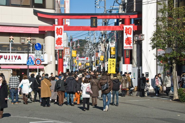 komachi_dori-kamakura