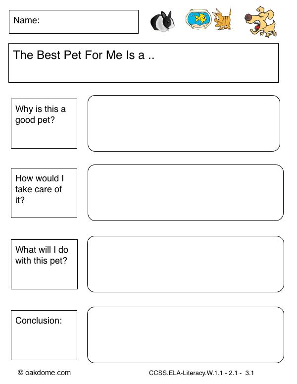 good narrative essay