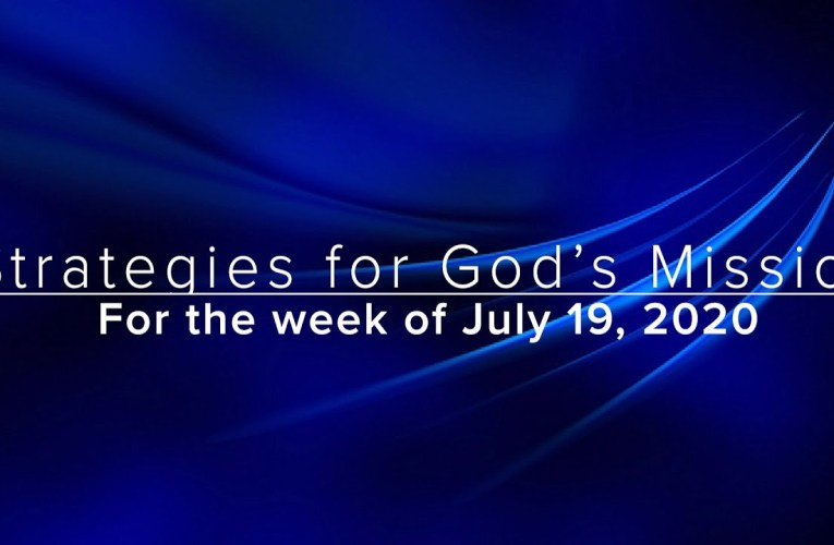 Upcoming Events at Allen Temple Baptist Church Oakland for the week of 7/19/20