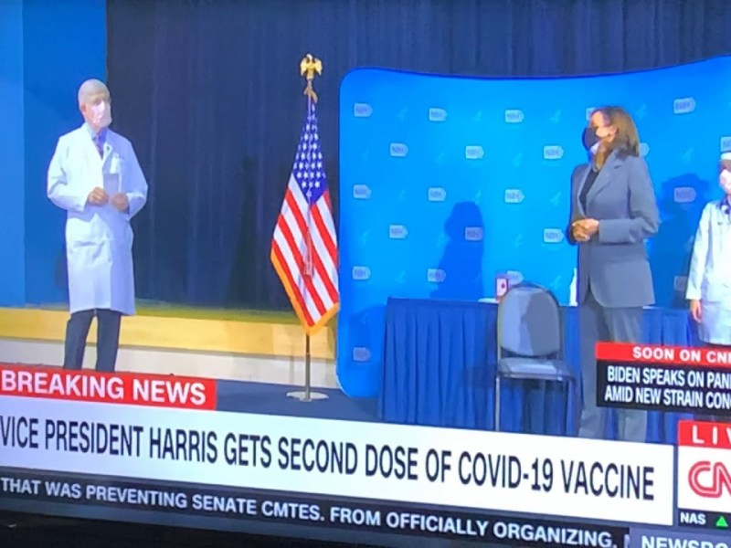 Kamela Harris Gets 2nd COVID-19 Vaccine, Says It's Painless, Praises National Institute Of Health