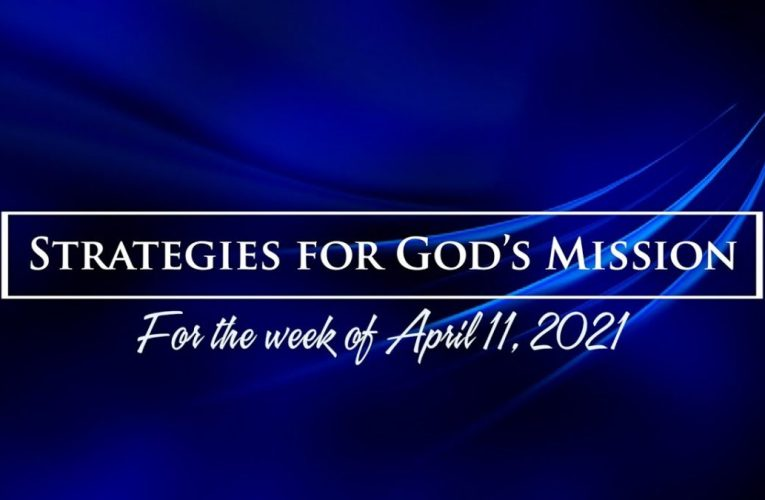 Upcoming Events at Allen Temple Baptist Church Oakland for the week of 4/11/21