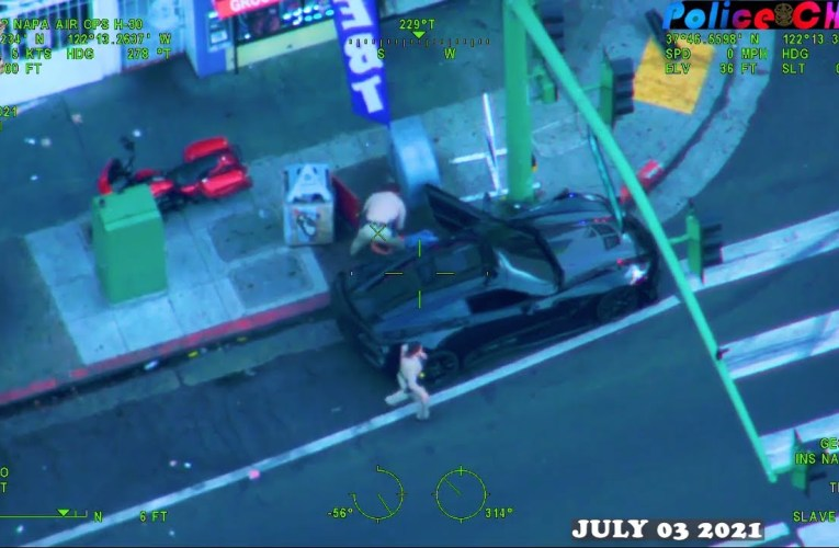 POLİCE CHASE İN Oakland   CHP – Golden Gate Division Air Operations   CHP AİR Pursuit(JULY 03 2021)