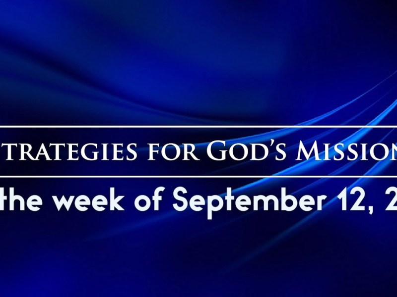 Upcoming Events at Allen Temple Baptist Church Oakland for the week of 9/12/21