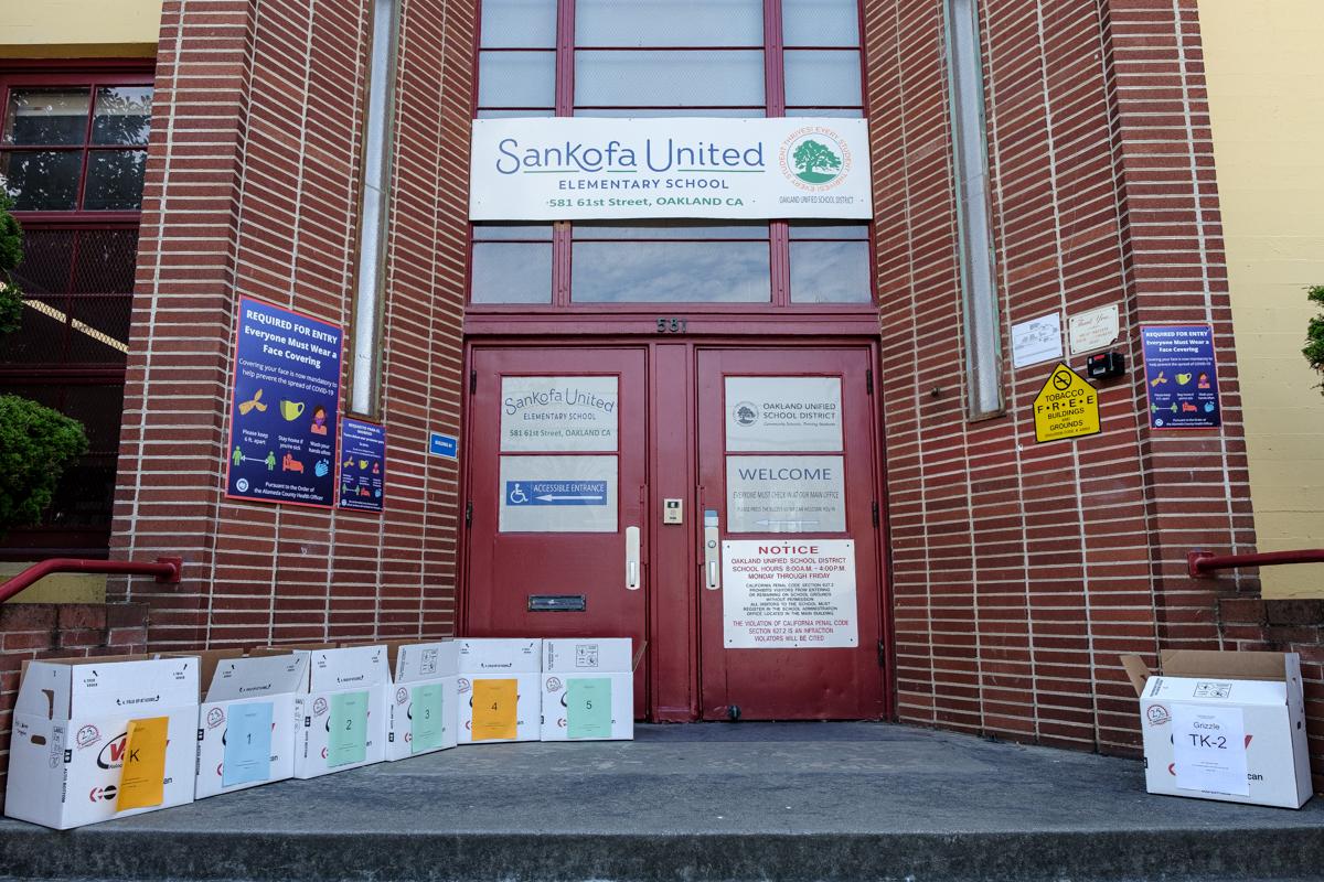 school doors and entryway