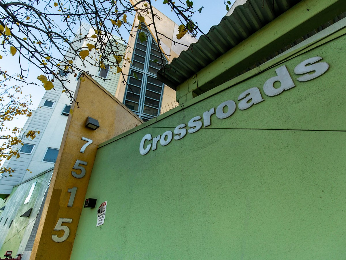 Facade of Crossroads, housing facility for the houseless community in Oakland, California.