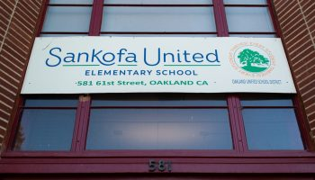 Front facade of Sankofa United Elementary school of OUSD