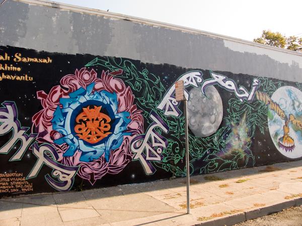 lokah samasah sukhino bhavantu Mural