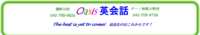 cropped-home-page-header-image4.png