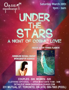 Oasis_Under The Stars-CosmicLove_web