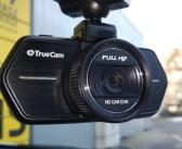 Test wideorejestratora TrueCam A6 – oczy dookoła auta