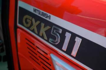 三菱トラクタ ハーフクローラGXKシリーズ GYK511 ロゴ