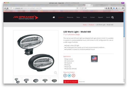 "見つけたっ!LED Work Light – Model 660  7"" x 3"" LED Work Lampsだっ!"