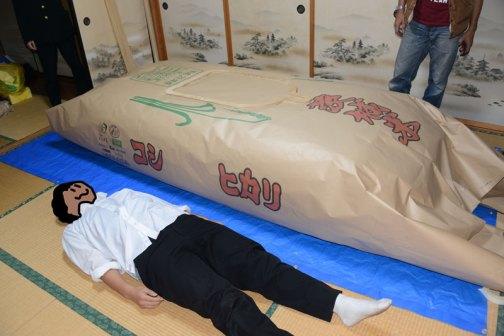 それも何重かにして。横たわっている男は比較対象です。