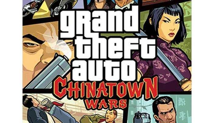 Grand Theft Auto (Chinatown Wars) psp game