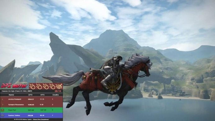 FFXIV Mount: Juedi - YouTube