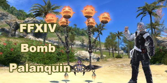 Bomb Palanquin