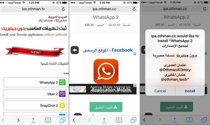 use two whatsapp on iPhone
