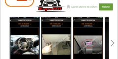 تطبيق رائع لكشف مكان منافذ OBD2 في السيارات بسهولة تامة .
