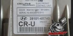 حزمة ملفات IMMO OFF لسيارات HYUNDAI