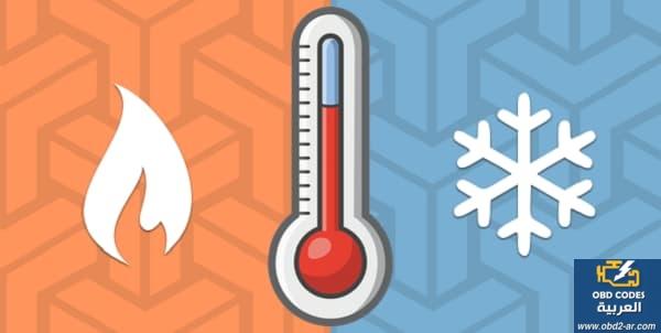 درجة حرارة التشغيل المثالية لزيت القير