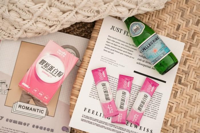 【保養】包包裡有什麼?增加戀愛好感的必備品!台鹽生技膠原蛋白粉