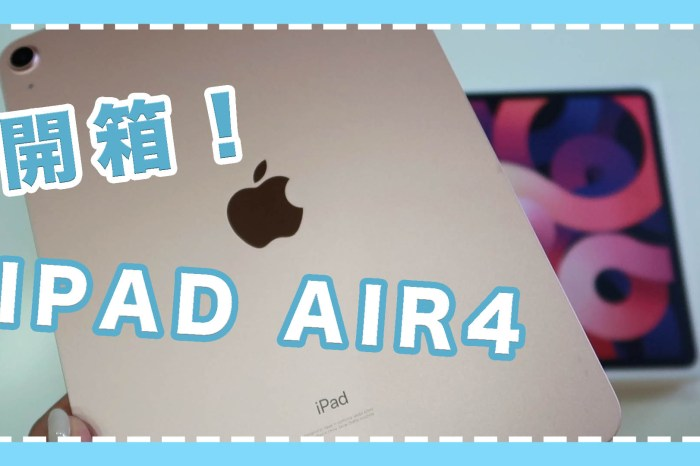 【3C購物】iPad Air 4 +Apple Pencil2 Unboxing