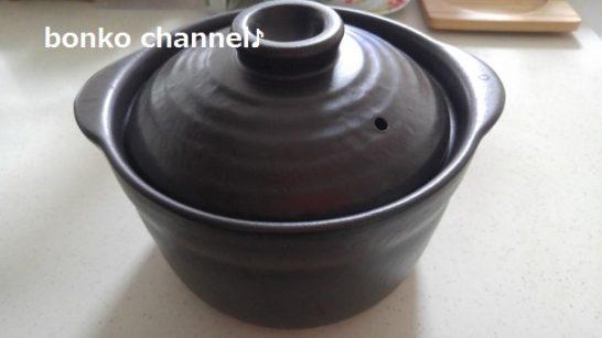 土鍋ご飯炊き方1