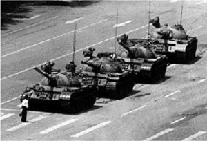 Tiananmen Sq. Patriot